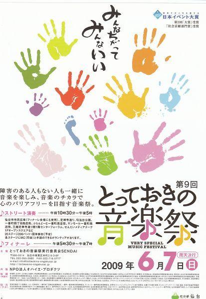 0607a-poster.jpg