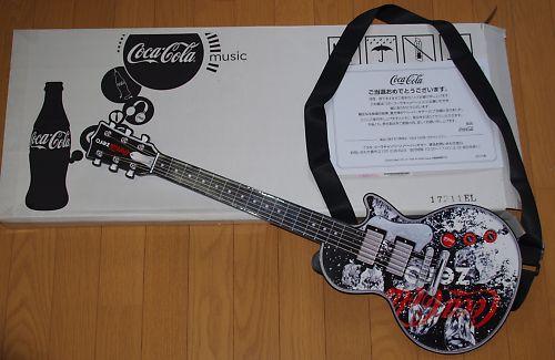 0811aペーパーギター049.jpg