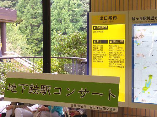 1004a地下鉄234.jpg