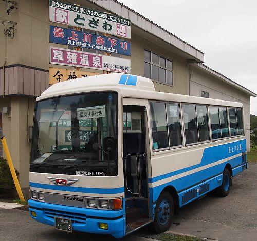 1017a-bus612.jpg