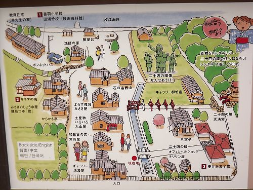 1209b-map999.jpg