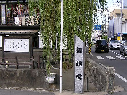0504L緒絶橋137.jpg