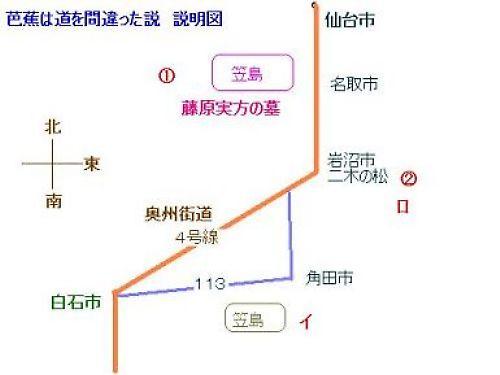 0504g-kasa-map.jpg